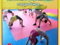Упражнение тибетских монахов для проработки мышц