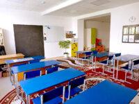 Частная школа в Анапе